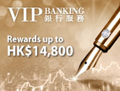 VIP Banking Promotion Offers