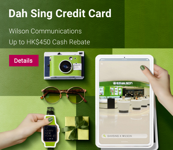 Instant Discount Offer at Wilson Communications