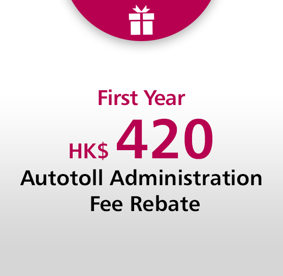 Welcome Gift 1st Year Autotoll Admin Fee Waiver