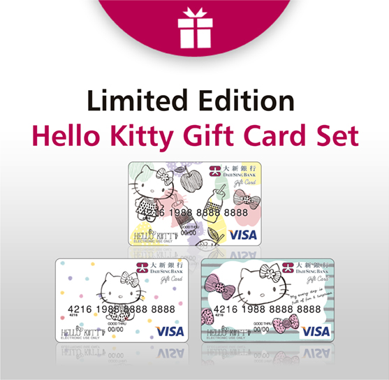 Limited Edition Hello Kitty Gift Card Set