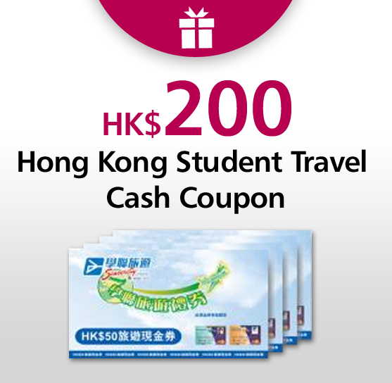 Offer 1 HK$200 Student Travel cash coupon