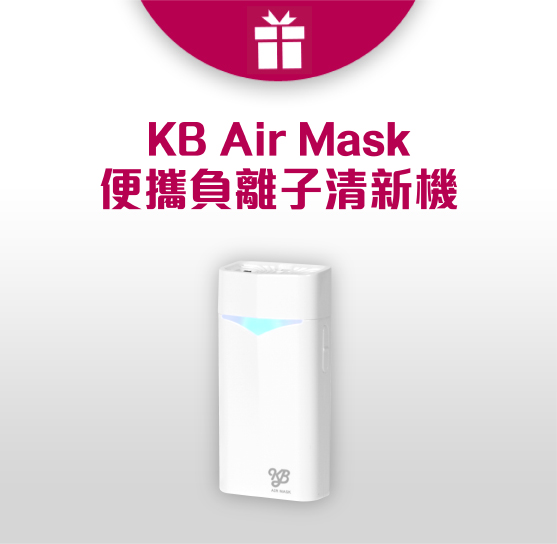 KB Air Mask便�y��x子清新�C