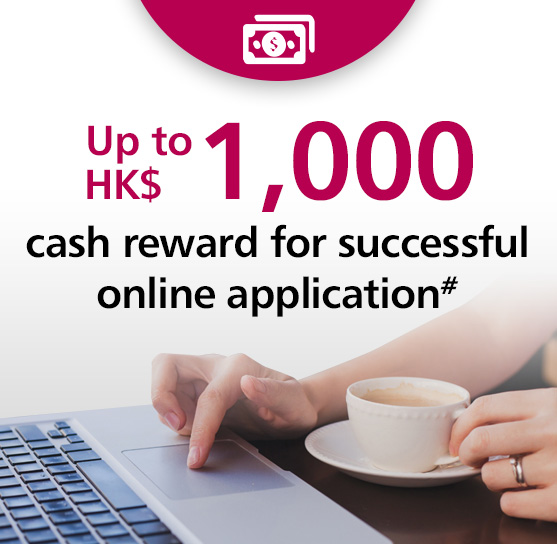 Up to HK$400 cash reward for successful online application