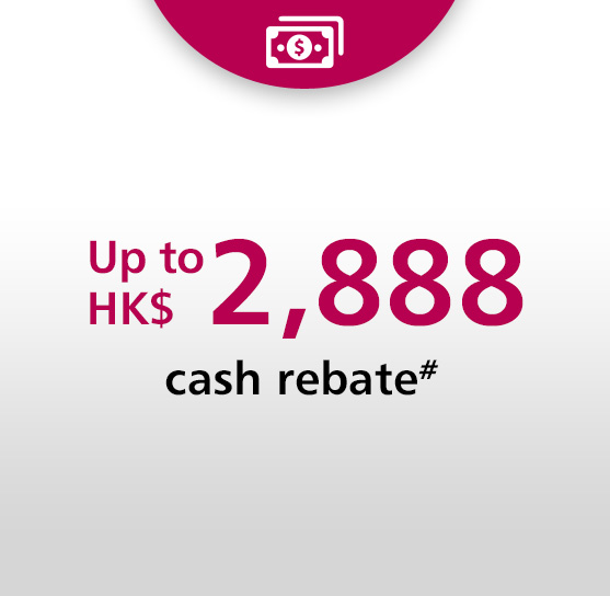 Up to HK$2,000 cash rebate