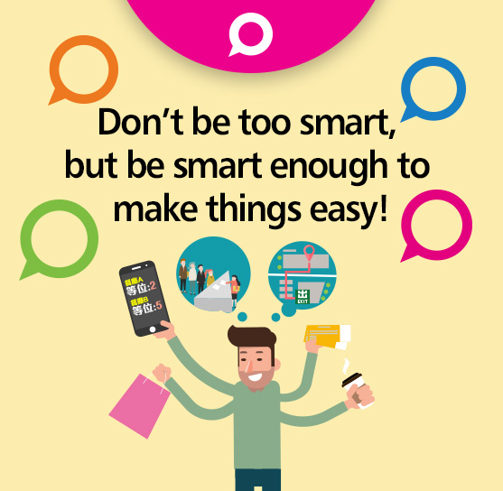 Don't be too smart, but be smart enough to make things easy!