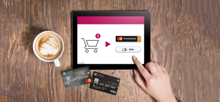 Masterpass™ by Mastercard<sup>®</sup> 及 Click to pay with Visa