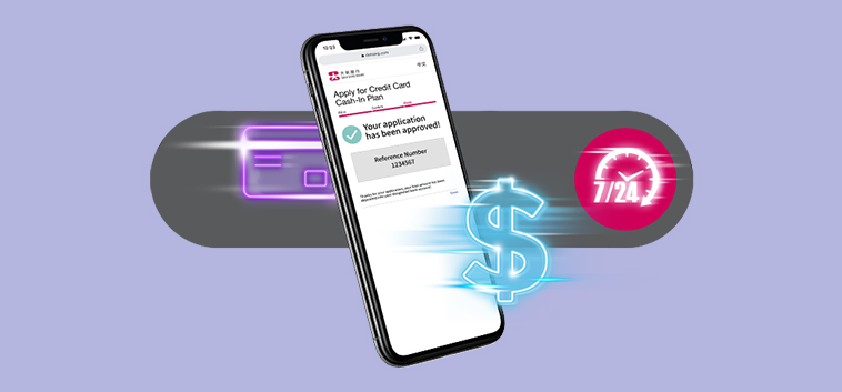 Cash-in plan page banner