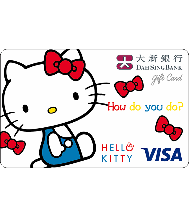 Limited Edition Hello Kitty Gift Card