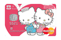 大新Hello Kitty 信用卡
