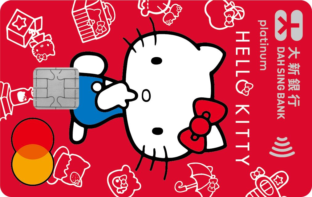 大新 Hello Kitty 信用卡