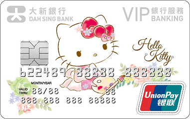 Hello Kitty VIP i-Account 綜合理財戶口 ATM 卡